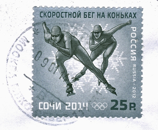 2014 Sochi, Russia Winter Olympic stamp.